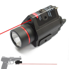 Tactical Pistol  200 Lumens CREE LED Flashlight Red Laser Sight W/ Picatinny Rail Mount All Metal for Ruger  and Glock 17 19 22