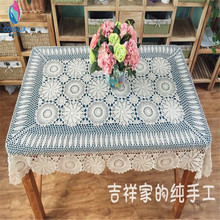 2017 korean fashion high quality cotton crochet lace table cover with flower for wedding decoration as innovative decor item