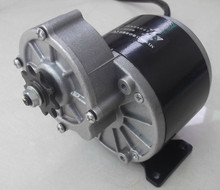 350w 24 v gear motor ,brush motor electric tricycle , DC gear brushed motor, Electric bicycle motor, MY1016Z3
