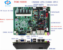Original Motherboard for industrial pc panel pc  mini-itx motherboard for 4 lan