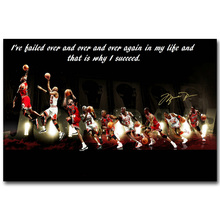 Michael Jordan Motivational Succeed Quote Art Silk Fabric Poster Print Basketball Sport Picture for Room Wall Decoration 024