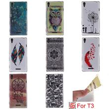 Beautiful Ultra Thin TPU Silicone Soft Phone Mobile Case coque fundas Cover For Sony Xperia T3 D5103 D5106 T 3 Tiger Feather