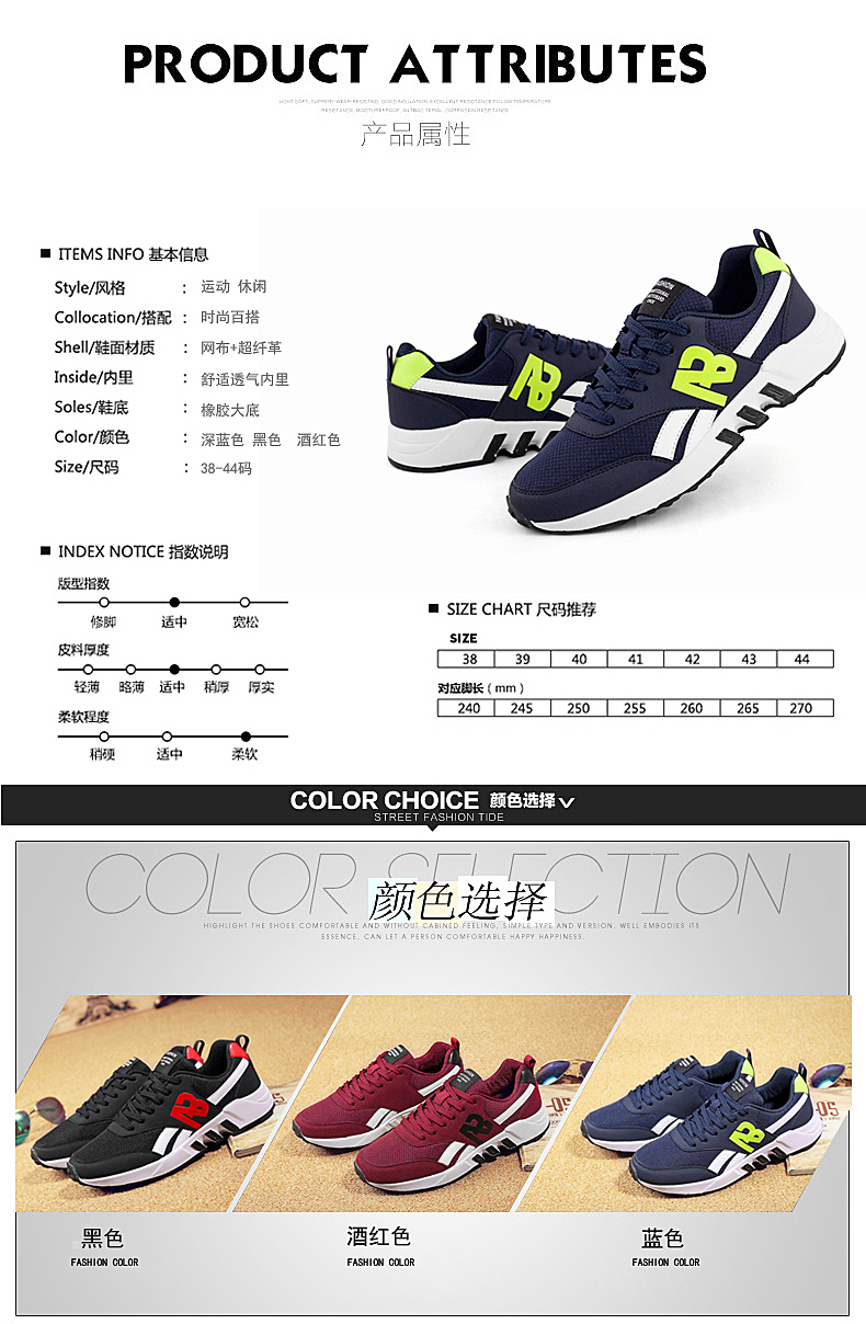 17New Brand Summer Sports Racer Men Running Shoes Breathable Men's Athletic Sneakers zapatillas Jogging outdoor Shoes hombre 21