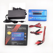 AKASO Battery Lipro Balance Charger iMAX B6 charger Lipro Digital Balance Charger + 12v 6A Power Adapter + Charging Cables(China)