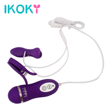 IKOKY Waterproof Vibrators Sex Toys for Women Vibrating Nipple Clamps 10 Frequency Women Nipple Vibrator Breast Massage(China)