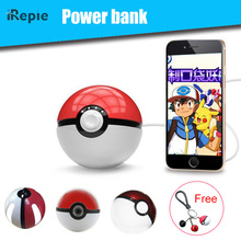 Hot sale Cute Magic Ball Power bank Pokeball Toy 12000mAh Battery Charger with LED Projector Stand for iphone 6s 7 samsung xiomi