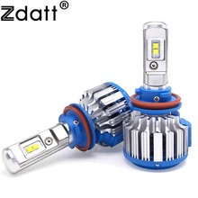 2Pcs Super Bright H8 H11 Led Lamp Headlight 70W 7000lm Front Bulb 6000k White Car Led Foglight Kit DRL Daytime Running Light
