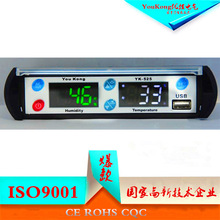 Digital Therometer USB Temperature Humidity Data Logger temperature humidity recorder temperature humidity sensor controller