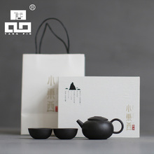 TANGPIN black crockery teapot kettle tea cup chinese tea pot chinese kung fu tea set drinkware