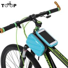 "Lixada Rainproof Bicycle Front Tube Bag Road Mountain Bike Bags Bicycle Handlebar Mount Holder Case for 5.5"" Cell Phones(China)"