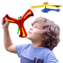 Brand New Children Boys Girls Outdoor Sport Toy Air Copterang Boomerang Helicopter Fly Toys For Kids Gift Family Indoor Toy