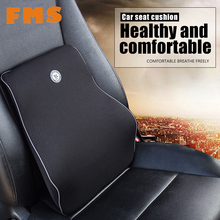 2017 Rushed Black High Quality Universal Car Back Support Space Memory Fabrics Automatives Seat Cushion Lumbar Waist Pillows