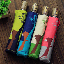 Lovely Automatic Umbrella Rain Women Brand Quality Three Folding Umbrella Animal Pattern Auto Parasol Windproof 4 Colors