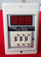 1 piece/lot digital timer ASY-3D 5A 220V AC