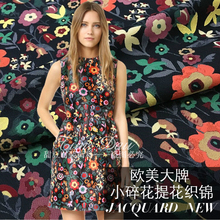 Buy Free shipping! Jacquard brocade fabric autumn winter crisp dress jacket DIY fabrics wholesale high jacquard cloth for $42.56 in AliExpress store