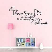 Bedroom Vinyl Wall Decals Every Love Story is Beautiful QUOTE Wall Stickers Bedroom Decor free shipping(China)