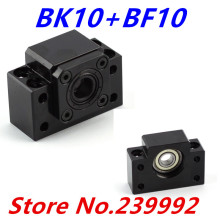 BK10 BF10 Set : 1 pc of BK10 and 1 pc BF10 for SFU1204 Ball Screw End Support CNC parts BK/BF10