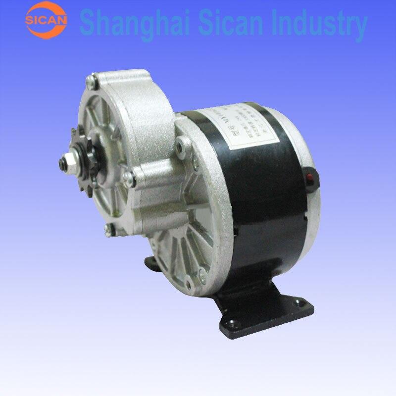 MY1016Z2/24V/36V 250W / geared motor / modified bicycle motor / gearmotor<br>