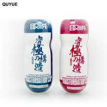 QUYUE Male Masturbator for man Sex toys for men Artificial Vagina real pussy Pocket pussy Juguetes sexuales para hombres