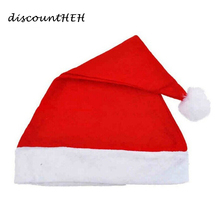 1 pc 2017 Adults and Kids Christmas Caps Thick Ultra Soft Plush Santa Claus Holidays Fancy Dress Hats Fashionable Design Cap(China)