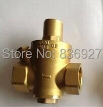 Domestic hot water purifier brass valve tap valve regulator valve DN151/2 DN20 3/4<br><br>Aliexpress