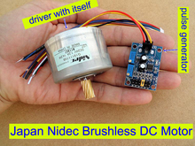 Dc none brush motor the syncronisation driver board pulse generator