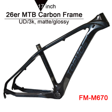 mtb carbon frame 26er mountain bike frames 26 inch bicycle frame 17 inch 3k UD in stock FM-M670(China)