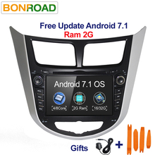 Bonroad 7inch 1024*600 Android 7.1 Car DVD GPS Player For Solaris Verna Accent Car PC Headunit Car Radio Video Player Navigation(China)