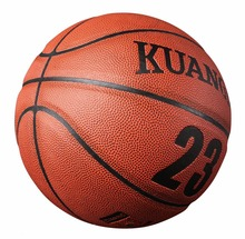 Kuangmi Special meaning digital basketball training Ball Street Game PU size 7 Basketball Ball birthday present with Net Needle