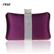Dress bag evening bag banquet handbag diamond hard PACKER phone package package(China)