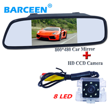 "Wire car rearview camera with car screen mirror monitor 5"" lcd 800*480+night vision +8 led +auto for Mitsubishi Outlander"