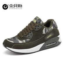 JINBEILE Men Women Running Shoes Couple Sports Air Cushion Sneaker Shoes Lover Walking Shoes Army Green Latest Trend Lady Shoes(China)