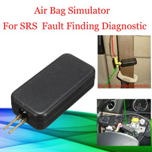 Auto Cars Airbag Simulator Vehicle Air Bag Emulator Bypass SRS Fault Finding Tool Diagnostic Device Quickly Detect Tool(China)