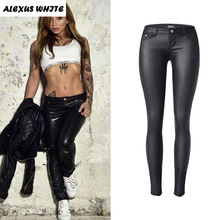 2017 Women's Low Waist Stretch PU Pants Fashion Ladies Black PU Pencil Pant Skinny Faux Leather Trousers