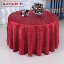 1 PCS Free Ship Floral jacquard Hotel Wedding Dinning Coffee Table Cloth Cover Round Square Decoration special size can make(China)