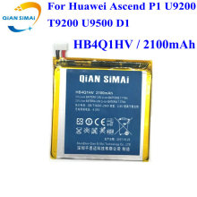 QiAN SiMAi For Huawei Ascend P1 U9200 T9200 U9500 D1 Phone 1PCS 2017 New High Quality HB4Q1HV Li-ion battery(China)