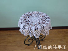 2015 new arrival fashion tablecloth for decor cotton 70-75cm Round Beige or White cotton crochet lace table cover as decorative