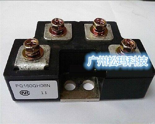 PQ160QH06N rectifier module 160A 60V to ensure quality--SMKJ<br><br>Aliexpress