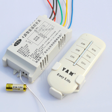 Wholesale Price, 4 Ways Digital Wireless Wall Intelligent Remote Control Switch AC200-240V , 12V Remote Control Switch