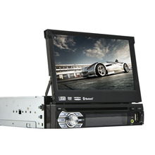HeadUnit single din car dvd Player in dash USB Autoradio Radio MP4 1 Din Stereo Audio GPS Car DVD SD MAP Sub Video In Deck Auto