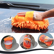 DoreenBeads Random Color Rectangle Micro Fiber Spong Cleaning Brush Car Dust Cleaning Tool 26x15cm 1PC(China)