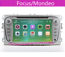 Free Shipping Silver 2 din 7 inch Car dvd player for Ford Focus Mondeo Kuga S-max C-max with gps radio ipod usb/sd mp3