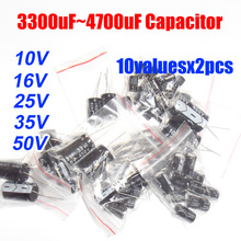 Free Shipping 10valuesX2pcs=20pcs 10V-50V 3300UF-4700uF Aluminum Electrolytic Capacitor Assortment Kit(China)