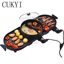 CUKYI Electric Grills & Electric Griddles For home BBQ plate Hotpot Smokeless Electric Pan