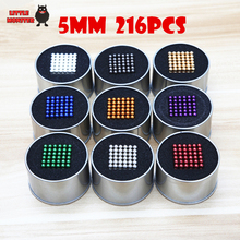 5mm  216PCS neodymium Magnetic Balls Neo nickel Magic Cube Spheres beads magnets Puzzle Neo Cube magic DIY Kids educational toys