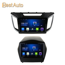 RAM 1G Quad Core CPU Super Big Screen Android 6.0 Car Radio GPS Navigation Player for Hyundai IX25/IX35 2011-2015 No Canbus(China)