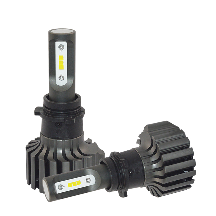 V1S Car LED Headlight H4 H7 H1 H3 H8 H9 H11 H13 880 H27 9005 HB3 9006 HB4 P13W PSX24W PSX26W<br>