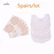 New 2017 5pairs=10pc Instant Breast Lift Invisible Tape Push Up Boob Uplift Shape Enhancers Nipple Cover Free Shipping