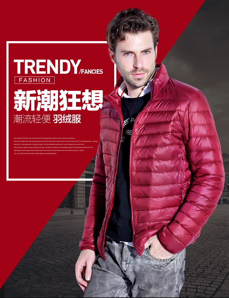 2106 Winter Duck Down Jacket Men Ultralight Down Jacket Casual Thin White Duck Down Men's Wadded Down Black Jackets And Coats