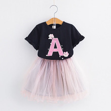 Girls Clothing Sets Brand Girls Clothes 2017 New Summer Pearl Alphabet Decoration T-shirt+Pink Net Yarn Princess Skirt